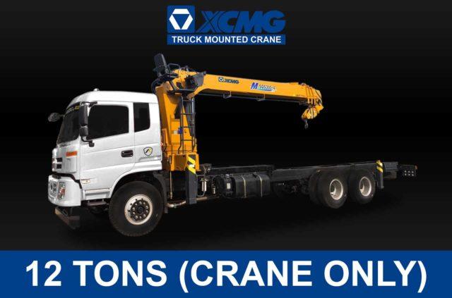 (12 TONS) XCMG TRUCK-MOUNTED CRANE | XCMG#0008