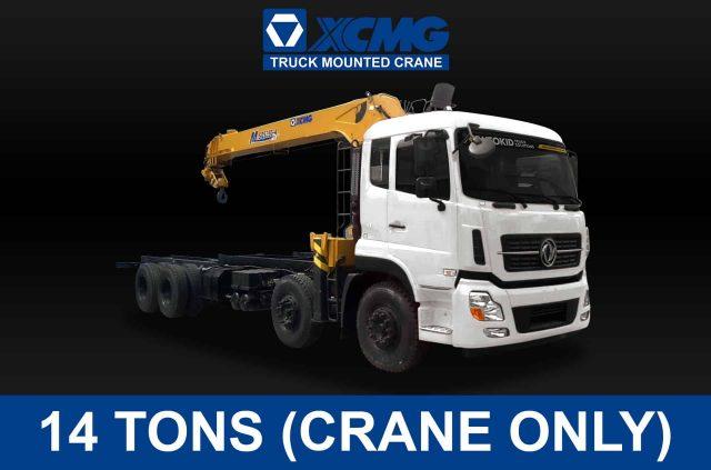 (14 TONS) XCMG TRUCK-MOUNTED CRANE | XCMG#0009