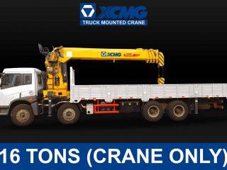 (16 TONS) XCMG TRUCK-MOUNTED CRANE | XCMG#0010